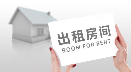 您的租金收入可以帮助您获得抵押贷款