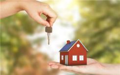 如果您在美国购买了一处房产您可以支付多少低首付款