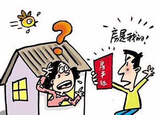 这些购房者即使在假期也打算将房产保留在市场上