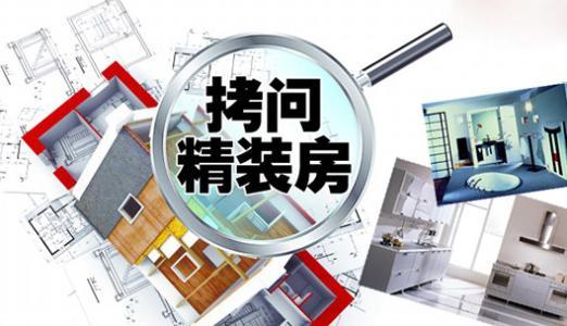 首次购买者数量和新房需求正在规范化