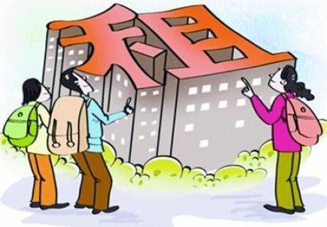 购买租赁房屋的主要市场揭晓