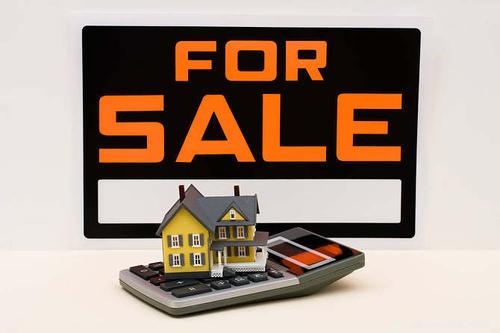 领导房地产经纪人 这是如何不写房地产清单