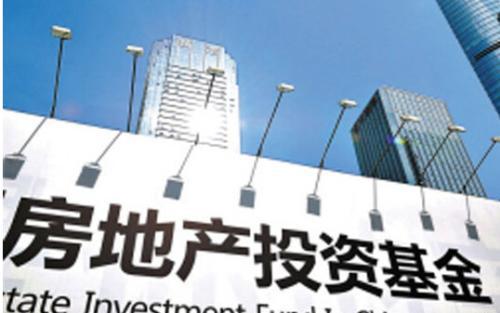 以现有融资为基础购买投资房产对投资者具有很大的吸引力