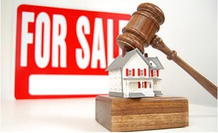 Ian Black房地产和拍卖世界美国将举行商业房地产拍卖