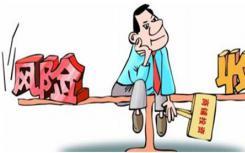 您可以通过捆绑家庭服务省钱吗