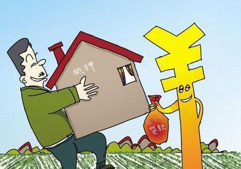 如何获得满足您需求的最佳房屋贷款