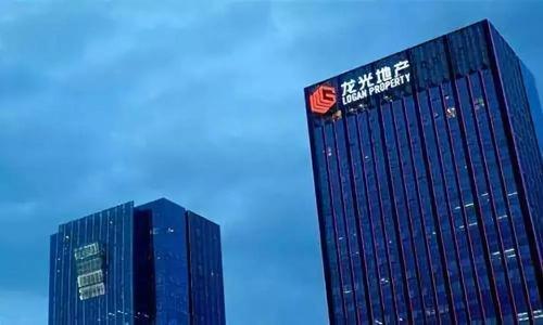 龙光地产2020年的权益合约销售目标为1100亿元