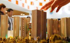 降息有利于市场稳定 预计楼市最近出现小阳春的可能性增加