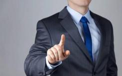 房地产经纪人如何接待朋友或熟人介绍的客户