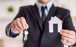 房地产经纪人应该如何与房东交流