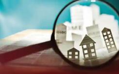 在不阅读细则的情况下不要购买房地产优惠
