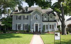 六种方式技术是房地产可扩展性的催化剂