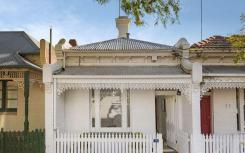 澳大利亚出售房产的业主可以根据其来源得出不同的估计价值