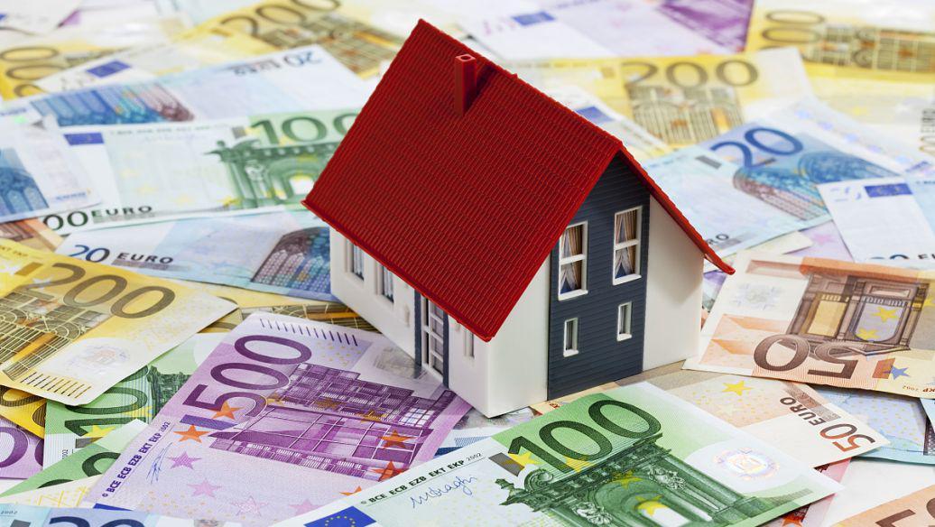 多地银行的房贷利率已呈现出稳中趋降的态势