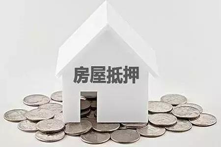住房抵押贷款计划是否是房屋供应不足的一个因素