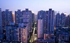 上海公开出让浦东新区1宗宅地 最终被宝华以21.01亿元拿下
