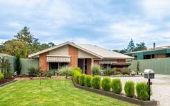 澳大利亚目前最大的房地产交易在哪里