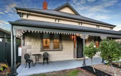 南澳大利亚州的特殊住宅进入了房地产市场