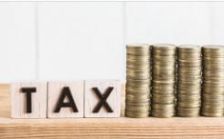班加罗尔住宅物业的所有人每年应向Bruhat缴纳物业税