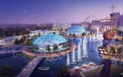 深圳华侨城文化旅游科技集团的新项目预计2020年9月份开工建设