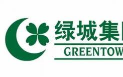 绿城管理拟全球发售4.775亿股股份 上市发售定价确认为每股2.5港元