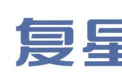台州市是复星投资战略布局的重点城市之一