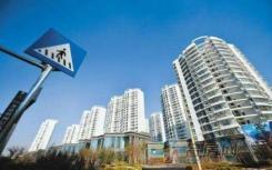 2020北京住房公积金月缴存基数上限较保持不变
