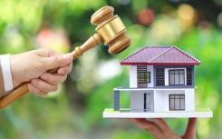 市场对有限房产的强烈需求创造了理想的拍卖条件