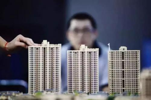 近日网传广州多行房贷利率将上调 引发市场关注