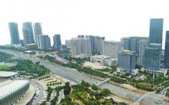 长沙市主城区内五区今年住宅用地供应总量为407.38公顷