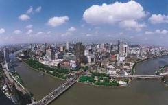浙江省宁波市正式发布进一步放开我市落户条件的政策通知