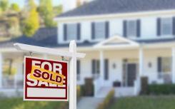 进入传统的春季销售旺季 悉尼的住宅挂牌数量与去年同期相比略有下降