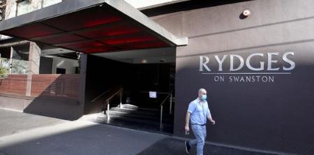 一家著名私人开发商以数百万美元的价格收购了斯旺斯顿里吉斯酒店