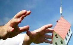 合肥市住房公积金管理中心发布公转商贷款项目招标公告