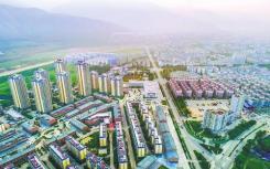 想在广州投资房产吗 快进来看看吧