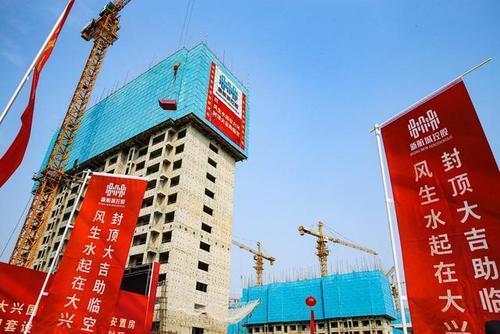 北京大兴邦际机场噪声区放置房施工即将转入打扮装修施工阶段