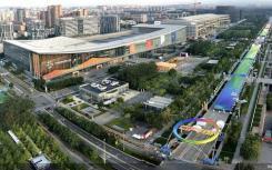 北京自贸试验区实施范围为119.68平方公里 涵盖三个片区