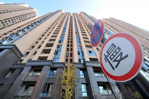 中国住房租赁市场租赁人口将达到2.4亿 整体住房租赁市场需求潜力巨大