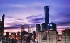北京自由贸易试验区正式揭牌 这标志着这北京自贸试验区正式成立