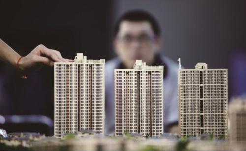 当房地产行业逐渐走下神坛 什么行业能一蹶而起呢