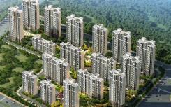 2020年我国将继续着力保持房地产市场平稳健康发展