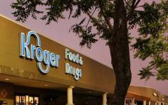 亚特兰大附近性能最佳的克罗格锚定零售中心售出