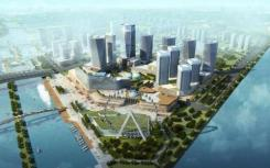宁波市三宗住宅用地出让 起始价242200万元