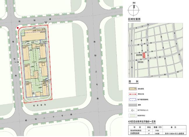 梭鱼湾商务区已经成为大连市城市中心区域重要板块