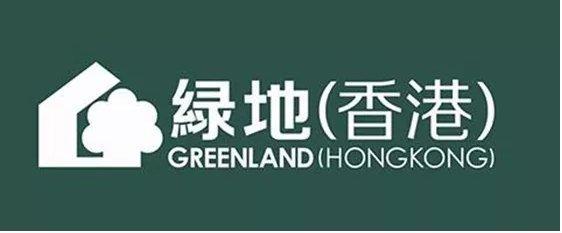 未来绿地在大湾区的投资都会放在绿地香港平台