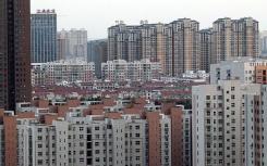 北京目前正在全市开展住房限购政策的执行情况检查