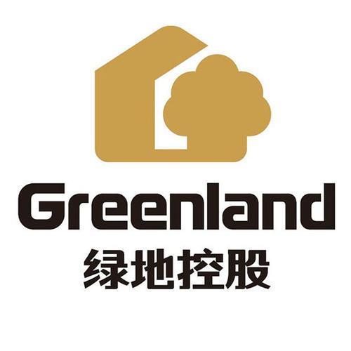 绿地控股发布2020年第三季度报告