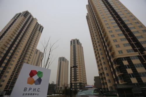 北京累计建设筹集公租房20万套 基本实现应保尽保