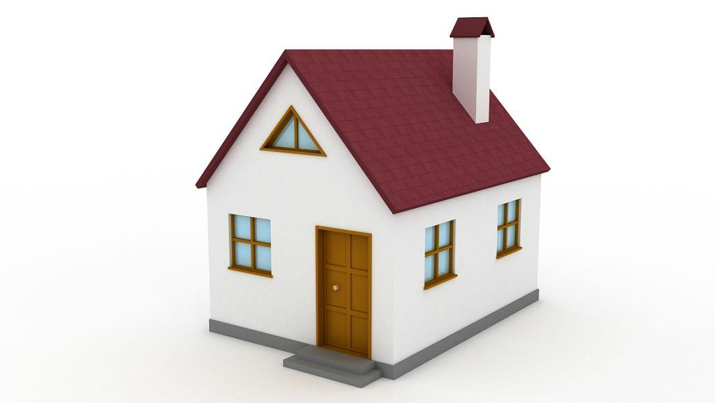 现在有不少人发现买房贷款不那么容易了