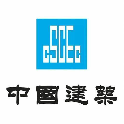 中国建筑股份有限公司发布公告近期中标一波大项目